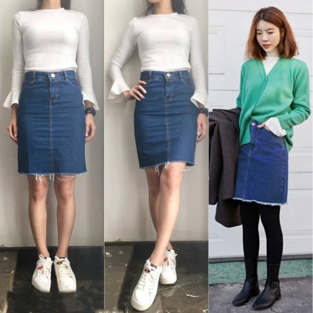 Plain Denim Skirt DARK BLUE